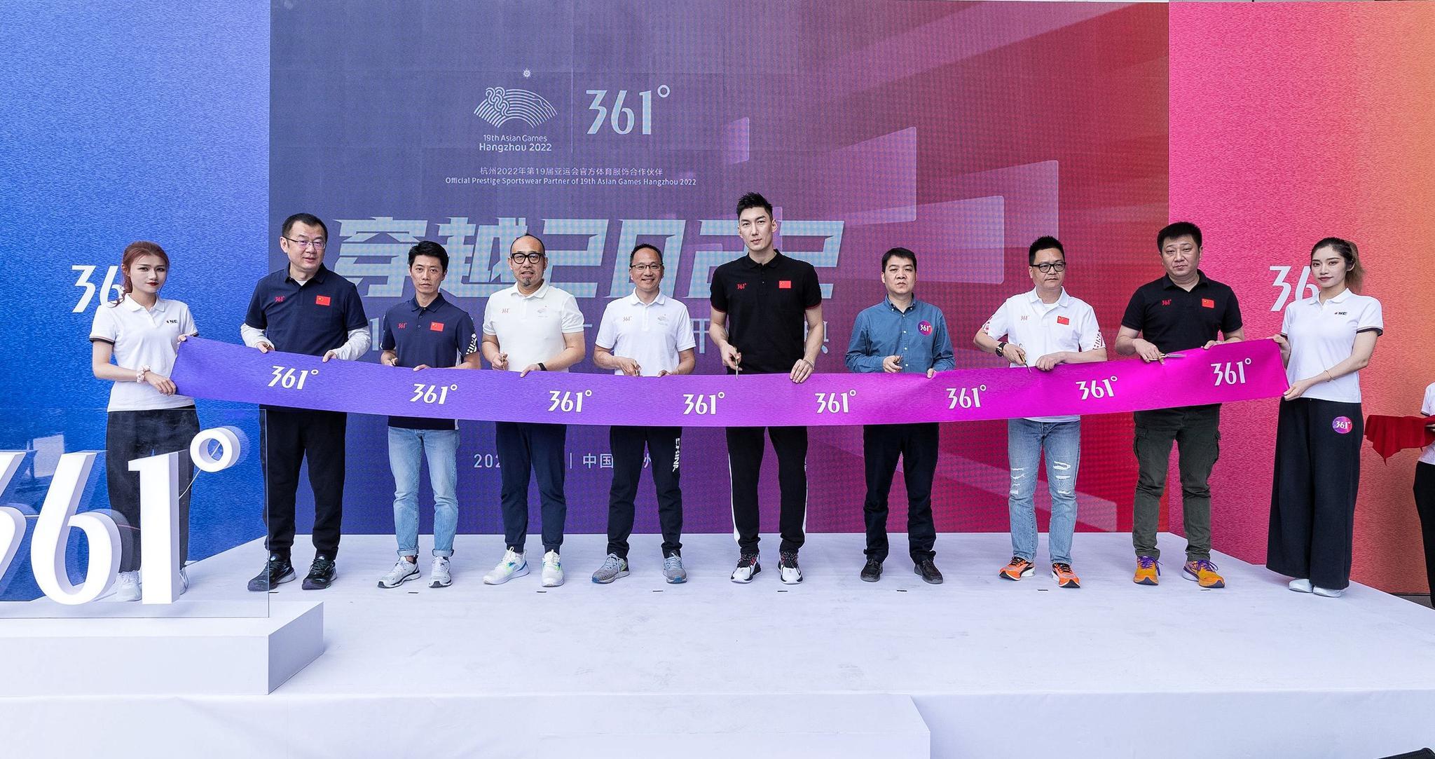 361°杭州亚运旗舰店开业,可兰白克·马坎说终于见到白天的杭州了