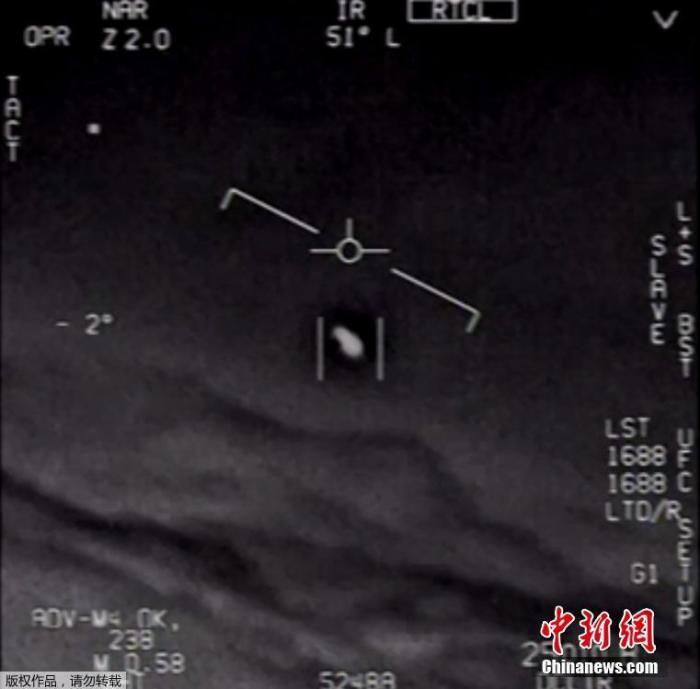 奥巴马证实美军看到的UFO是真的:无法解释的现象