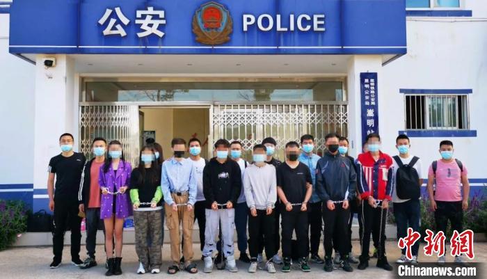 晋城城区警方打掉一个帮助网上裸聊敲诈洗钱的犯罪团伙,抓获犯罪嫌疑人8名,涉案资金流水700余万元。 晋城市公安局供图