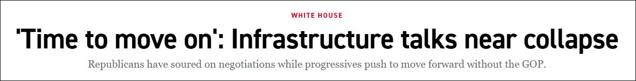 """拜登基建计划被迫""""缩水""""后,还是快谈崩了…"""