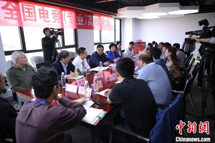 全国电竞(专业)高峰论坛25日在山西省晋中市召开。 李睿 摄