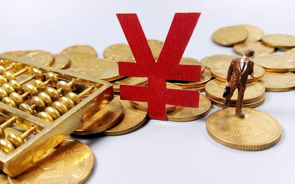 人民币离岸升破6.4创3年新高 监管层接连发声重申汇率制度