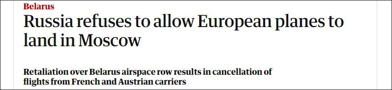 多国航司绕飞白俄罗斯 俄罗斯:那也别飞莫斯科