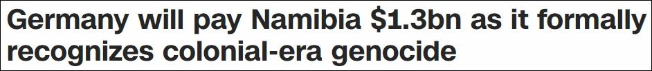 德国承认在这国犯下大屠杀 受害部落不接受