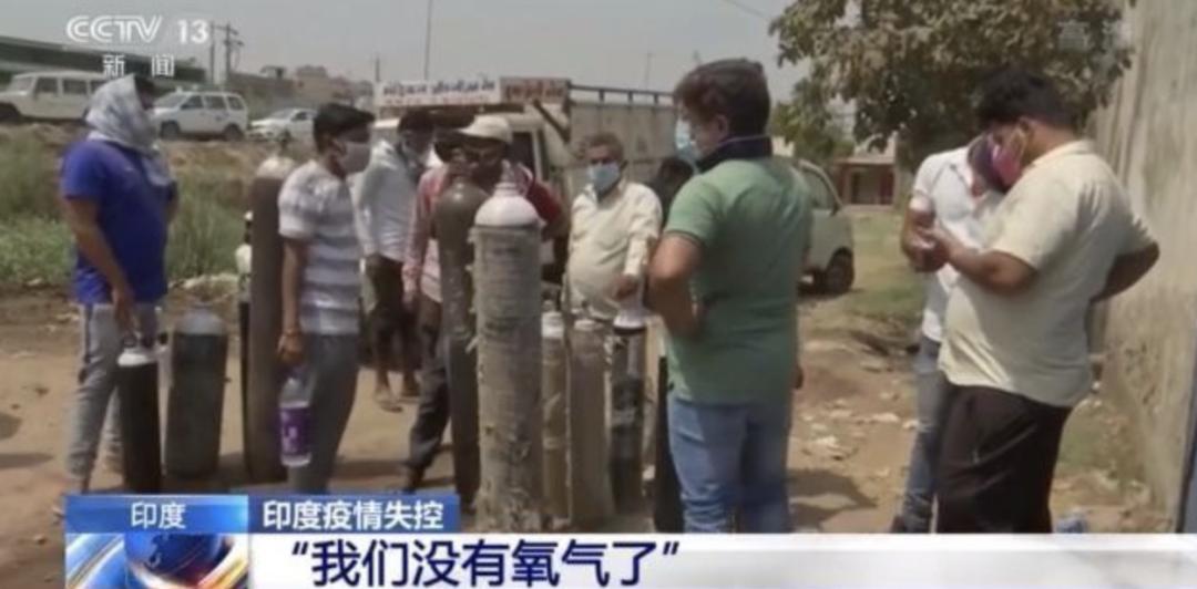 """我国部分城市检测到印度变异毒株!""""五一""""还能放心出行吗?"""