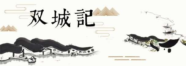 """双城记·上海丨建100个老年智慧学习场景 助力跨越""""数字鸿沟"""""""