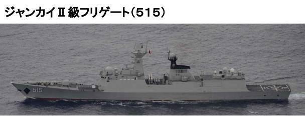 日防卫省:中国军舰穿越与那国岛与台湾岛之间海域北上