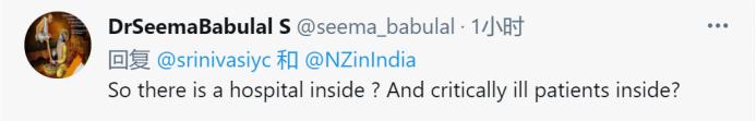 这事,让印度政府尴尬了……