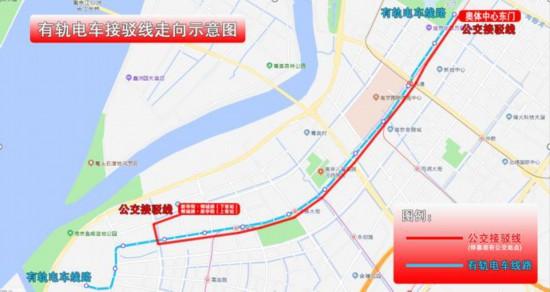 南京河西有轨电车线将停运4个月临时开通公交接驳线