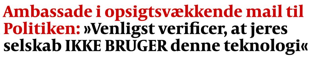 被胁迫在中美之间选边站 这家丹麦媒体耿直了!图片