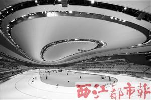 国家速滑馆完成首次全冰面制冰