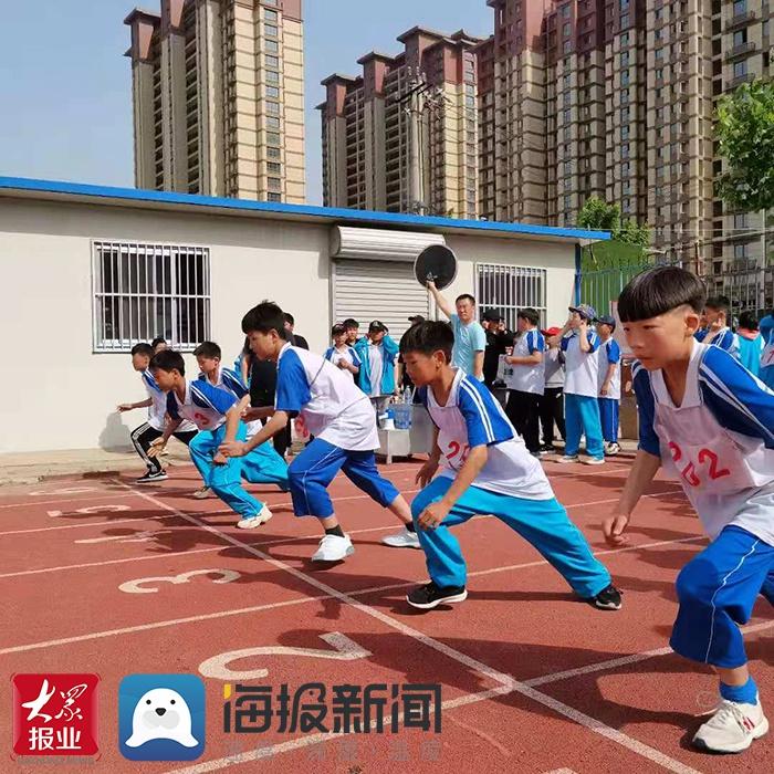 鄄城县古泉街道第三完全小学举行春季田径运动会