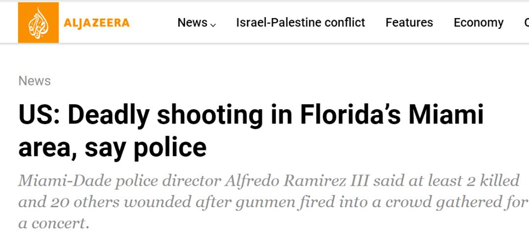 美国突发!3人持武器向人群开枪!