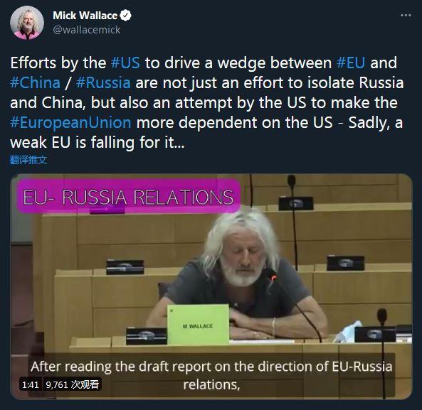 """""""美国挑拨欧盟与中俄关系,不仅是为了孤立中俄"""""""