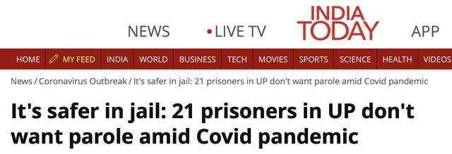 """印度21名囚犯拒绝假释:里面""""更安全健康"""""""