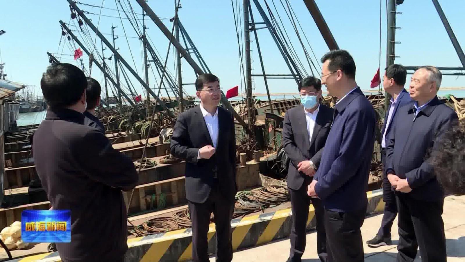张海波到荣成市督导渔船管控和安全生产等工作