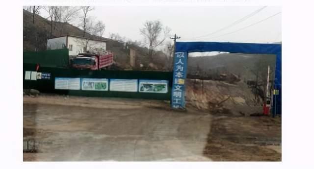 矿山修复项目粉尘漫天被指私自采石 河南伊川官方回应