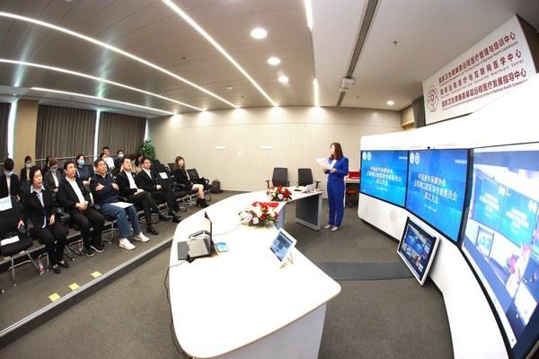 中国老年保健协会互联网口腔医学专业委员会在京成立