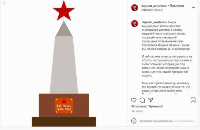 俄议员建议列宁遗体迁往南千岛群岛 日网友炸锅