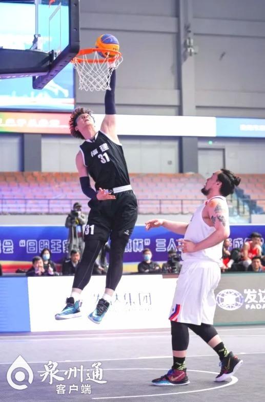 全运会三人男篮成年组资格赛,福建队保持全胜出线在望!