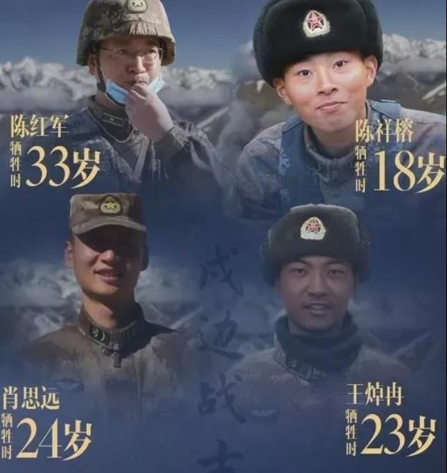 新时代卫国戍边英雄等集体获评青年最高荣誉!