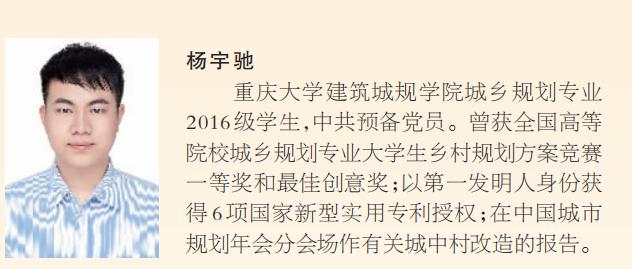 这5名重庆学生,上了人民日报!图片