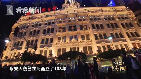 视频|在中国扩大苏俄影响聚拢革命者 为何选择上海?图片