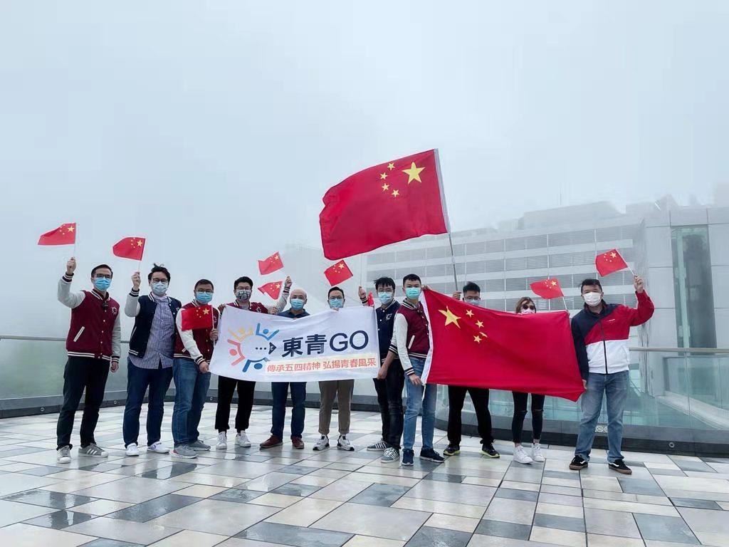 香港青年团体太平山顶宣誓,庆祝五四青年节