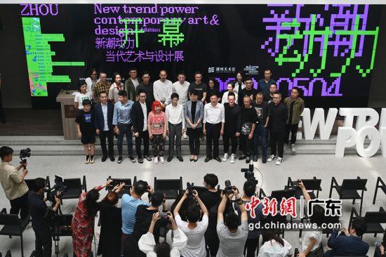 """""""新潮动力——当代艺术与设计展""""在广东潮州开幕"""