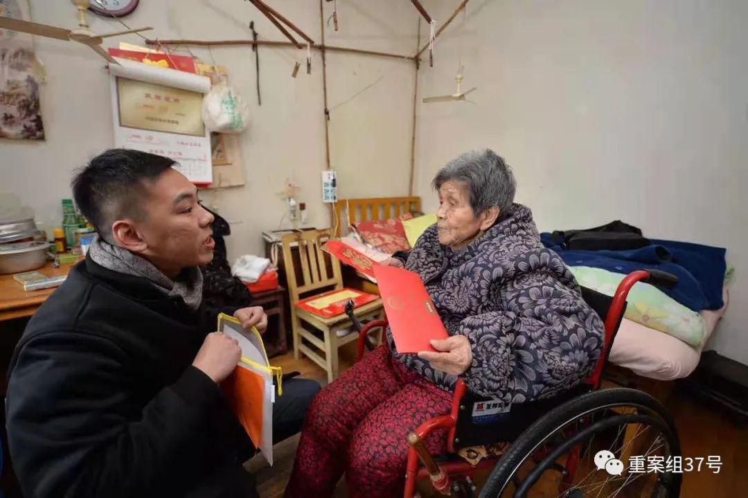南京大屠杀幸存者陈文英:九十多岁时想起三姐惨死仍会哭