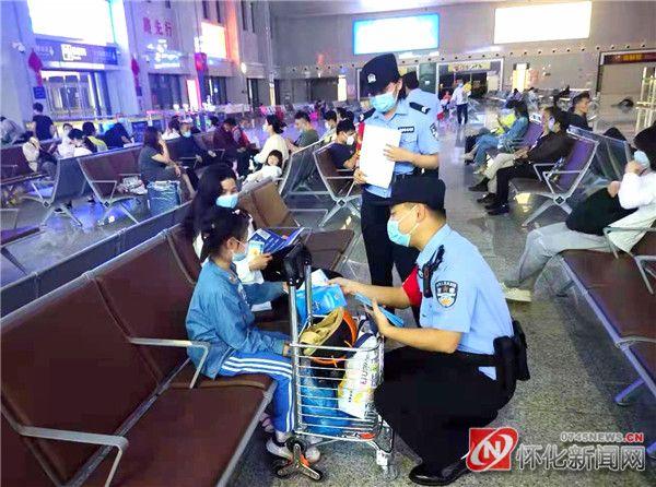 """安江东站派出所:  """"反诈先行""""宣传走近旅客"""