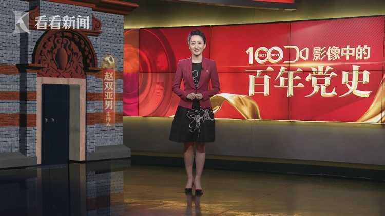 影像中的百年党史:1947年 刘邓大军挺进大别山
