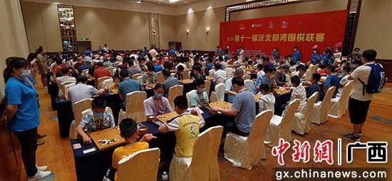 全国业余围棋冠军争霸赛在广西北海举行