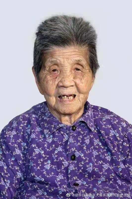 逝者 南京大屠杀幸存者陈文英:九十多岁时想起三姐惨死仍会哭