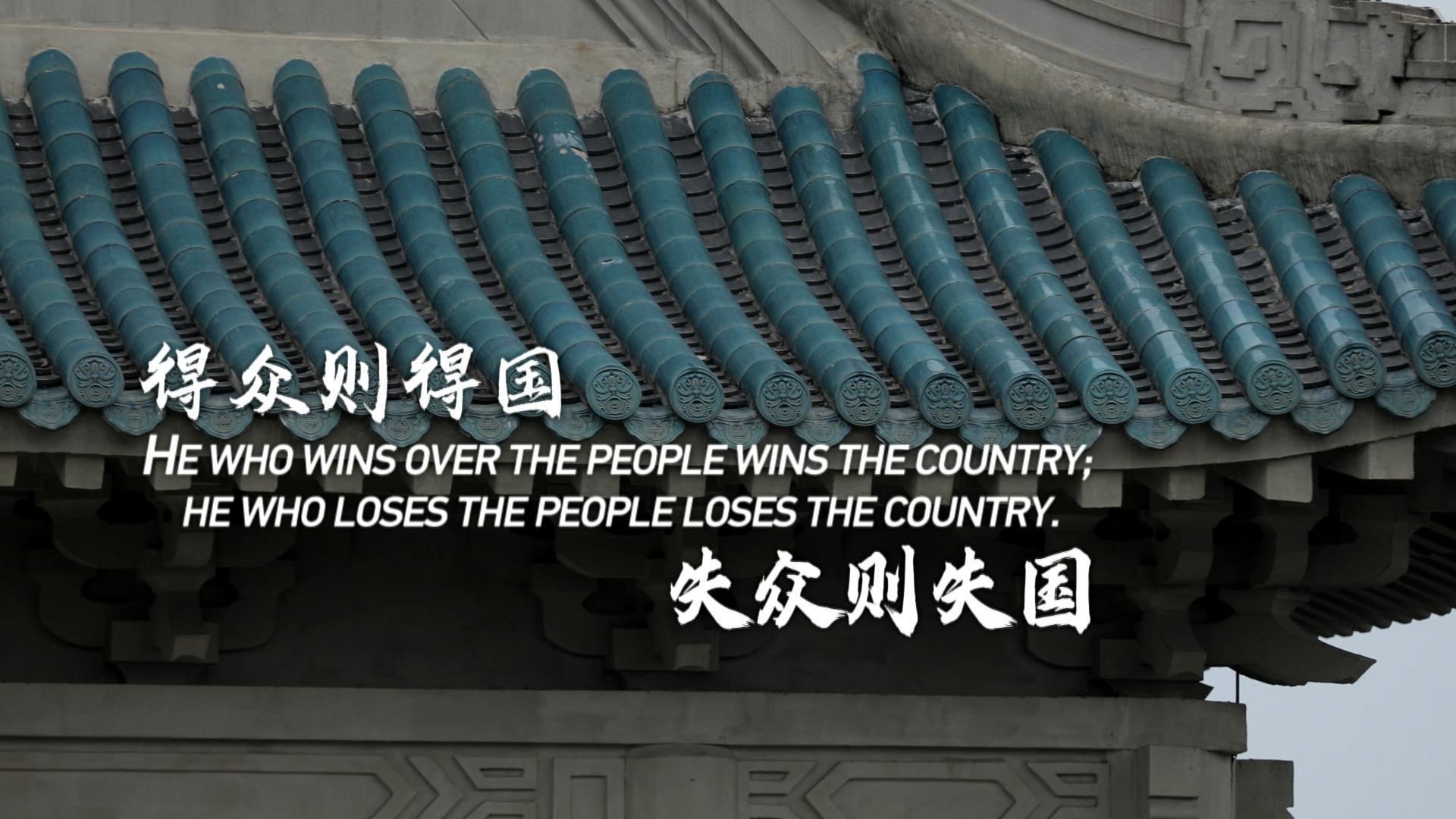 """《经典里的中国智慧——平""""语""""近人(国际版)》(第一季)6日多语种平台上线"""