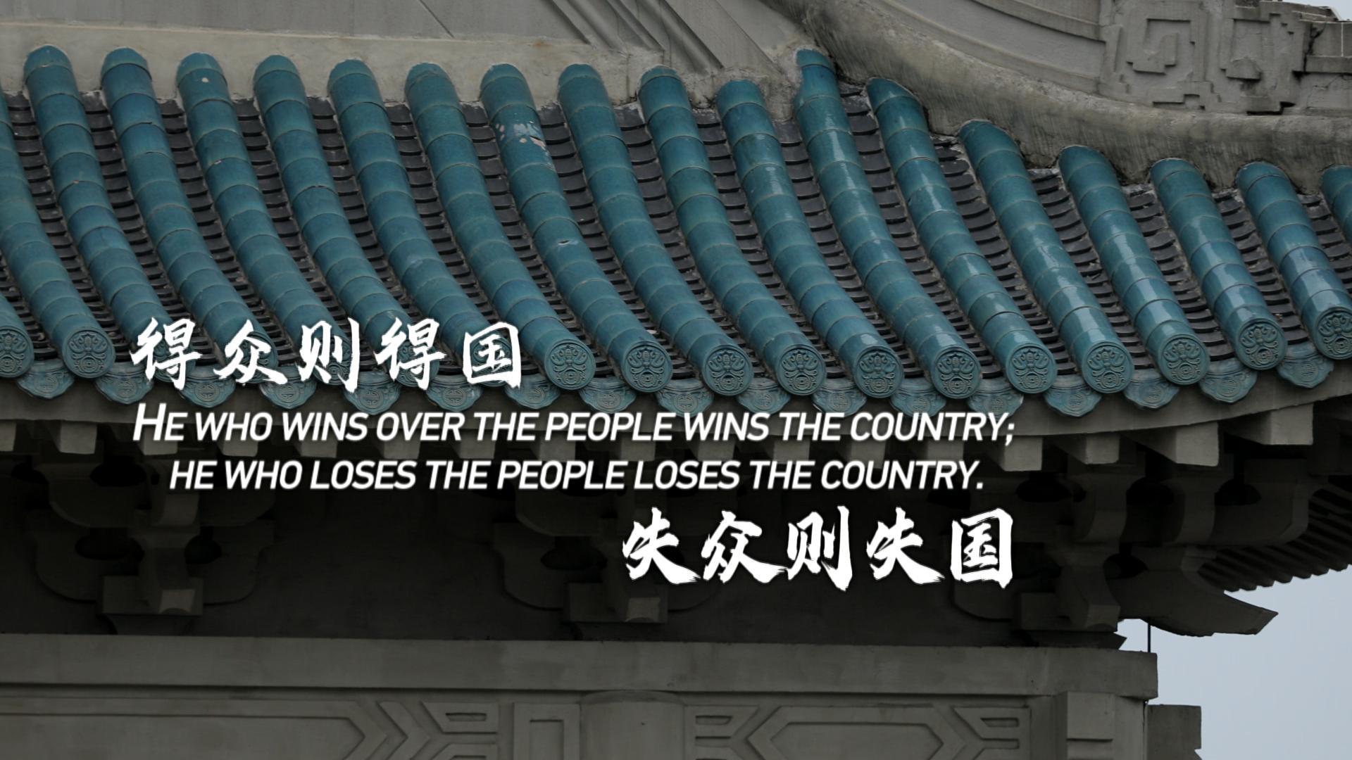 """《经典里的中国智慧——平""""语""""近人(国际版)》(第一季)5月6日多语种平台上线"""