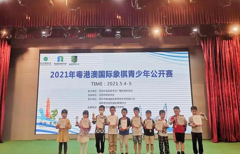 粤港澳国际象棋青少年公开赛举行 700 余名棋手参赛