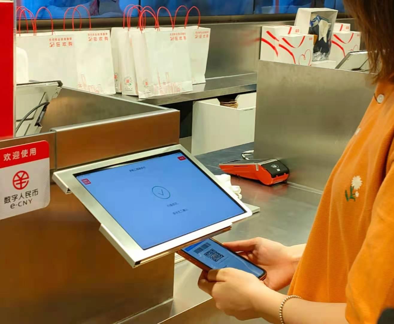优衣库上海推广新消费场景:数字人民币支付,上线数字化服务