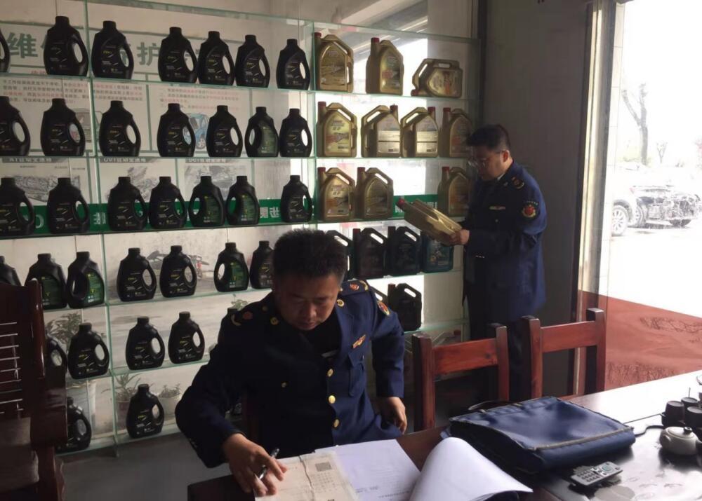 铜川市市场监管综合执法支队 开展汽车维修及汽车配件专项整治行动