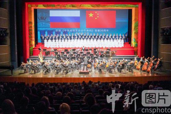 中国国家大剧院与俄罗斯莫斯科大剧院联合举办专场音乐会
