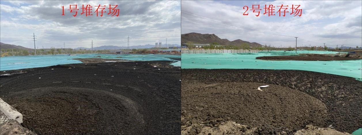 生态环境部:辽宁朝阳大量污泥长期违法临时堆存 环境风险隐患突出