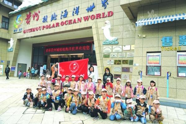 萌娃小记者 组团探秘海洋世界