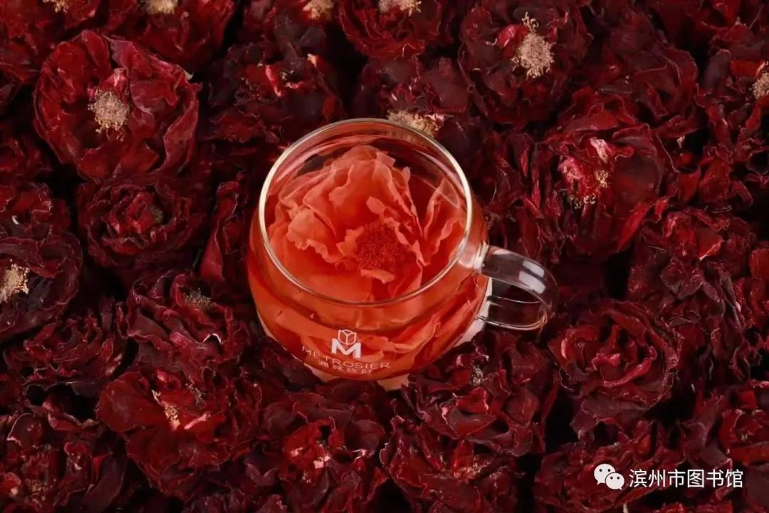 5月9日,滨州市图书馆邀请您品沁人心脾的玉龙雪山玫瑰花茶