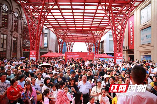 2021第二届中国(长沙)家居建材博览会暨大汉金桥五周年活动圆满落幕