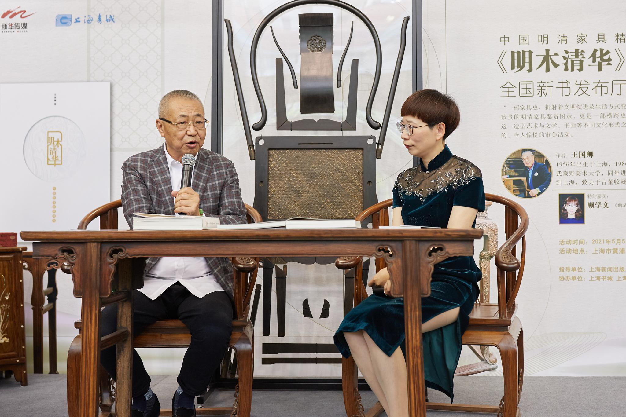 """用一生研究明清家具,上海收藏家眼中的""""明木清华""""之美"""