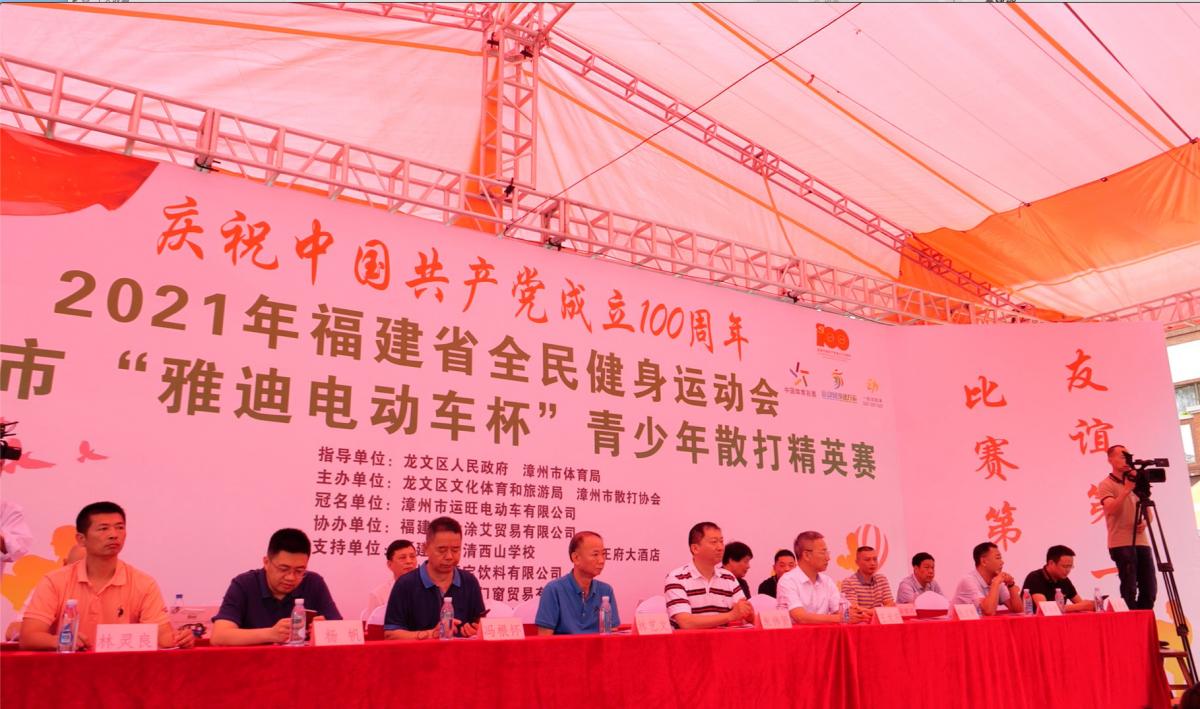 漳州市成功举办青少年散打精英赛