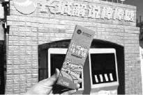"""北京怀柔慕田峪""""长城解说棒棒糖""""圈粉年轻人"""