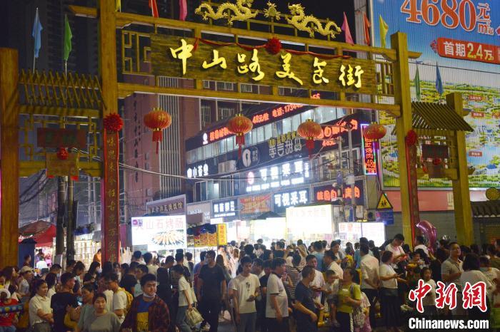广西五一接待游客2229万人次 实现旅游消费183亿元