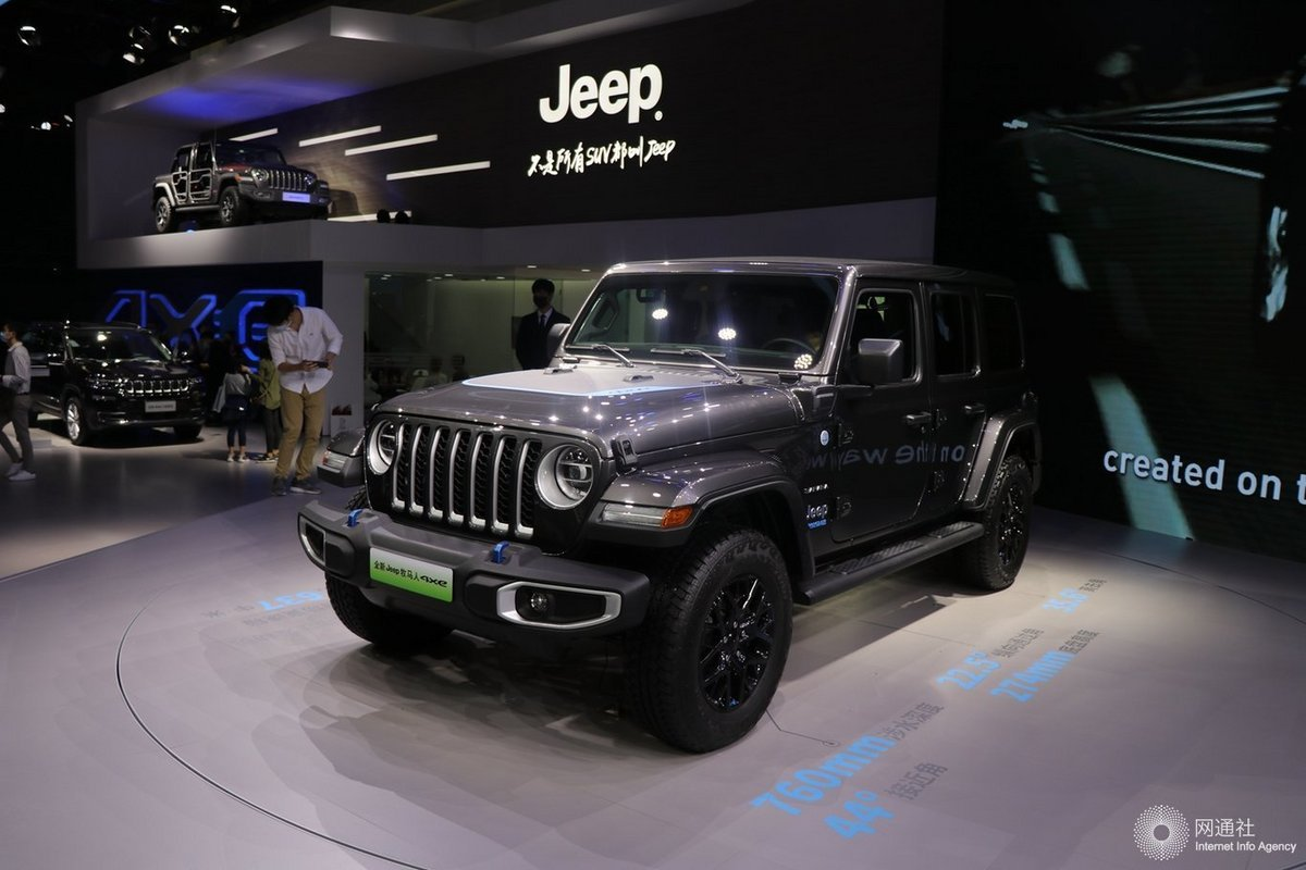 续航约640km Jeep牧马人4xe先行版售52.49万起