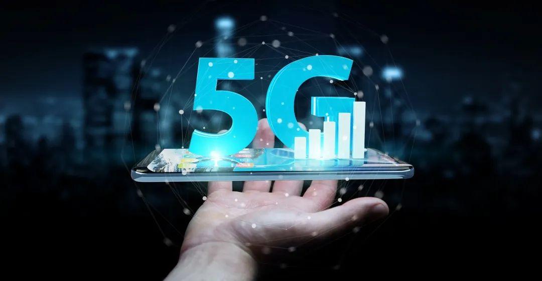 一文看懂5G承载网络技术发展的三大趋势
